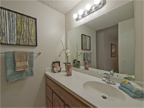 Master Bath (B) - 300 Mullet Ct, Foster City 94404